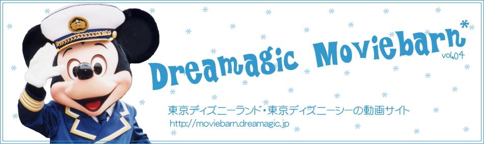 東京ディズニーランド・東京ディズニーシー・動画